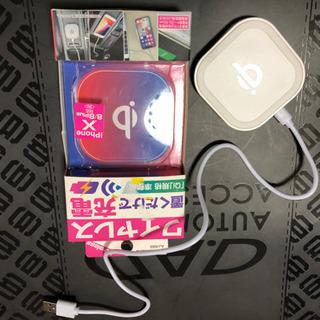 ⭐値下げ⭐iPhoneⅩ  iPhone8対応ワイヤレス充…