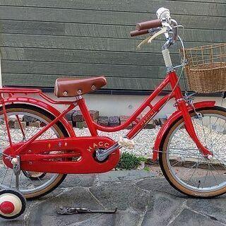 【ネット決済】ブリジストン自転車ハッチ18インチ補助輪付