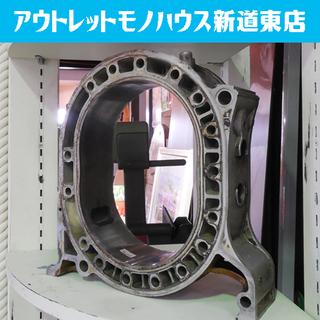 オブジェ マツダ ロータリーエンジン 13B MAZDA …