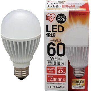 【値下げ!】 アイリスオーヤマ LED電球 口金直径26m…