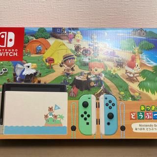 Nintendo Switch あつまれ どうぶつの森 セット ...