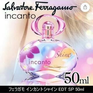 【ネット決済・配送可】◆サルヴァトーレフェラガモ インカントシャ...