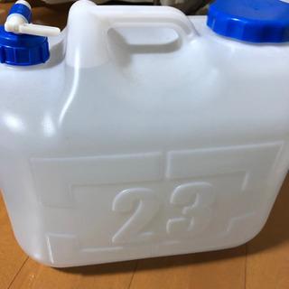 ポリタンク(水用)