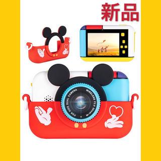 【新品】子供用デジタルカメラ トイカメラ キッズ デジカメ