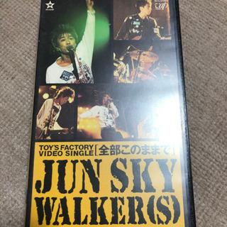 【無料】JUN SKY WALKER(S) ビデオ