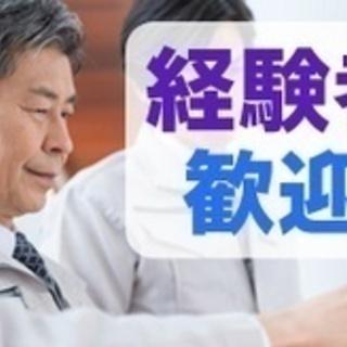 【日払い/週払い】高収入/一級建築士/正社員/月給40万円可/要...