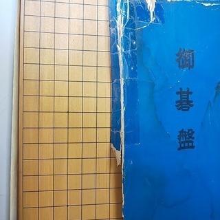折り畳み 囲碁 セット 碁盤 石 盤面45㎝程