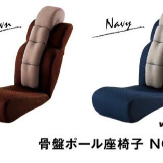 骨盤ポール座椅子 NOBIIIL ブラウン