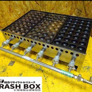 (4938-0)業務用 銅板 たこ焼き器 3連 32穴×3 直径...