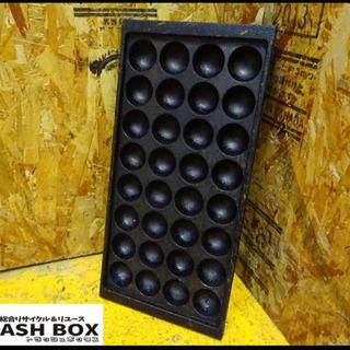 (4939-0)在庫多数有り! 業務用 たこ焼き 鉄板 32穴 ...