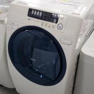 【9/6kgドラム式洗濯機】まだまだ使えます!