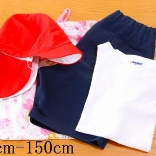 体操服 半袖 150cm パンツ 140cm 赤白帽子 M 体操...