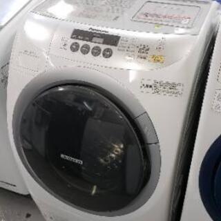 【9/6kgドラム式洗濯機】格安です!