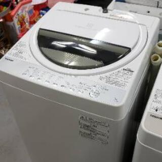 【7kg洗濯機】高年式キレイです!