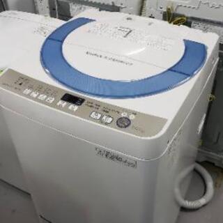 【7kg洗濯機】キレイなブルーのパネルです!