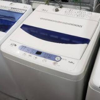 【5kg洗濯機】格安です!