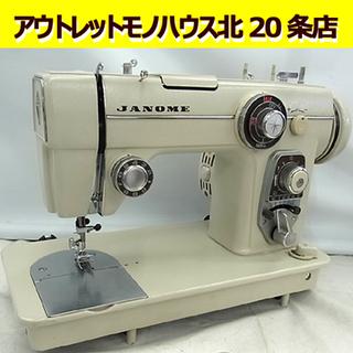 ☆ジャノメ ミシン 680 フットコントローラー付き ジャ…