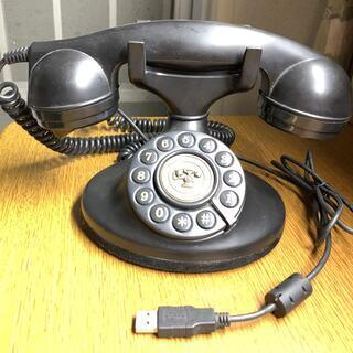 【5/5値下げ】クラシカル電話タイプ USB送受話器 DC-NC...
