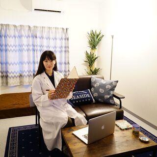 婚活サポート【初期費用無料キャンペーン中】 - 町田市