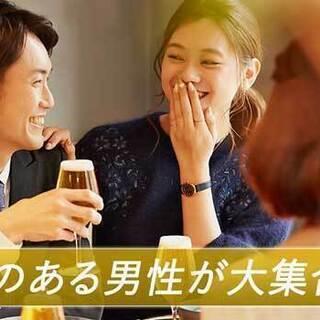 【女性500円のみ】11/7(土)16時~,19時~<男性満員>...