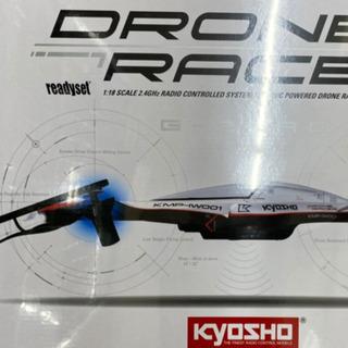 京商 ドローンレーサー 未使用品