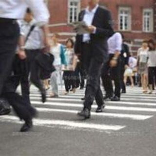 【新宿朝活】サラリーマン・OLのための日本経済勉強会