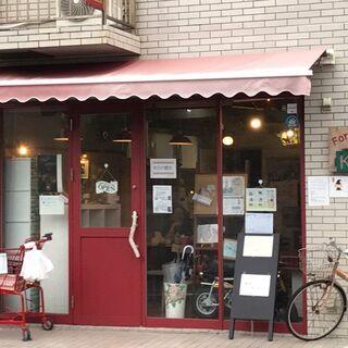 茅ヶ崎占いカフェケイシさんのところでオーラ撮影します