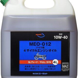 バイク用 4サイクルエンジンオイル【10W-40 SL/MA2】...