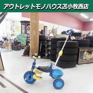 ides アイデス かる~くこげる三輪車 対象年齢1.5~3歳 ...
