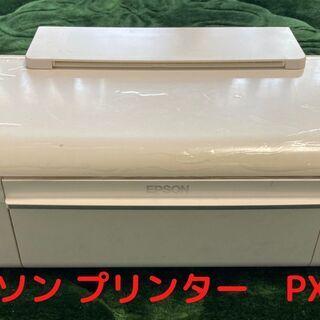 【無料】エプソンプリンター PX-101 あげます! ☆彡