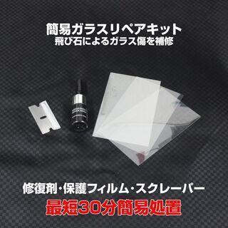 【ネット決済】お試し企画! 送料無料! AutoEDGE フロン...