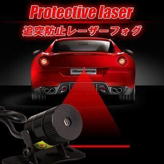 【ネット決済】送料無料! 新品即納! プロテクションレーザー L...