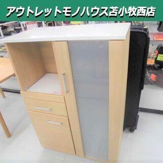 レンジボード 食器棚 ナチュラル 幅80x奥行40x高さ1…