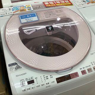 洗濯機 SHARP 2017年製 8.0kg ES-TX8A