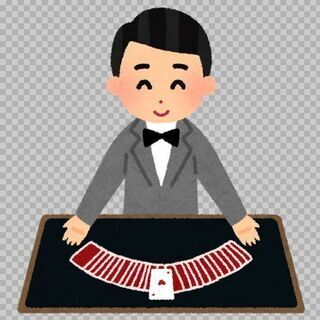カードマジック講座 少人数開催 あと数名