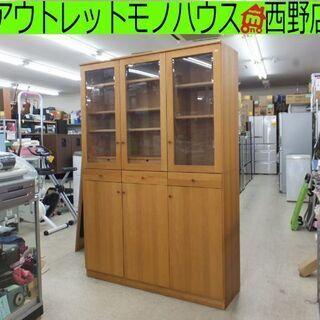 食器棚 スタジオアルファ セ・シュット 佐々木敏光デザイン…