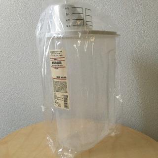 未使用品 無印良品 米保存容器 旧型