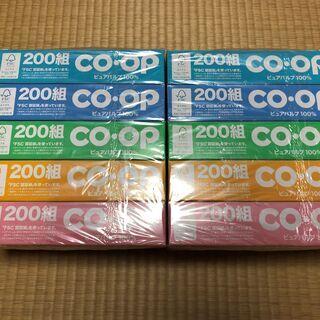CO-OP ティッシュ 200組✕10箱