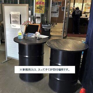 ジモティースポット・足立スポット - 不用品処分