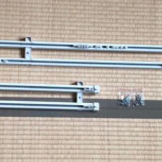 カーテンレール ダブル 伸縮 1.00mと2.00mの2点セット