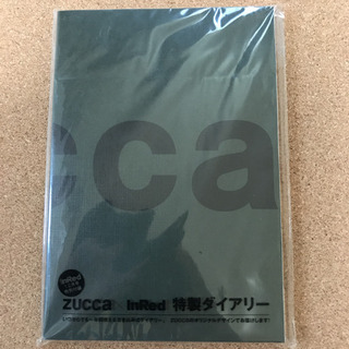 zucca×inRed 特製ダイアリー