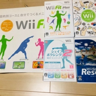 wii fit plus 他5点セット
