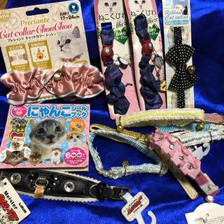 猫首輪7種類 一つ価格