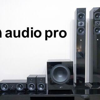 audio pro(オーディオプロ)製 5.1chサラウン…