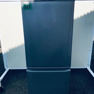 263番 三菱✨ノンフロン冷凍冷蔵庫✨MR-P15Y-S‼️