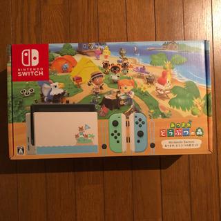Nintendo Switchあつまれどうぶつの森セット