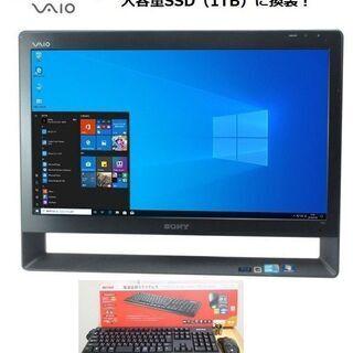 SSD1TB搭載・中古Windows10HP・SONY21.5型...