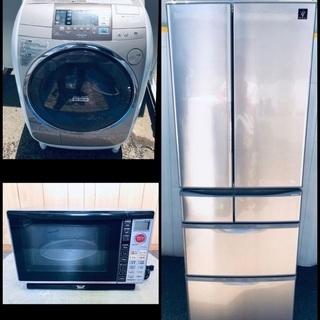 🌈洗濯機/テレビ/冷蔵庫/レンジ/炊飯器/コンロ…組み合わせ自由...
