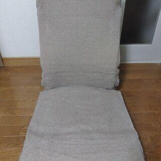 座椅子 ニトリ ライン15