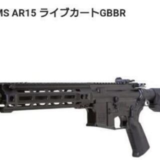 RARE ARMS AR15 ライブカートGBBR